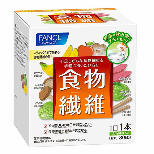 FANCL Диетическая клетчатка