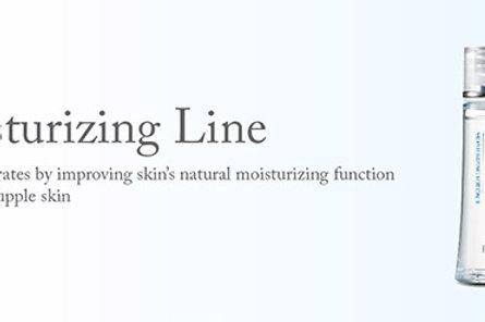Moisturizing line -Увлажняющая линия