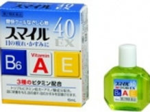Smile 40 EX