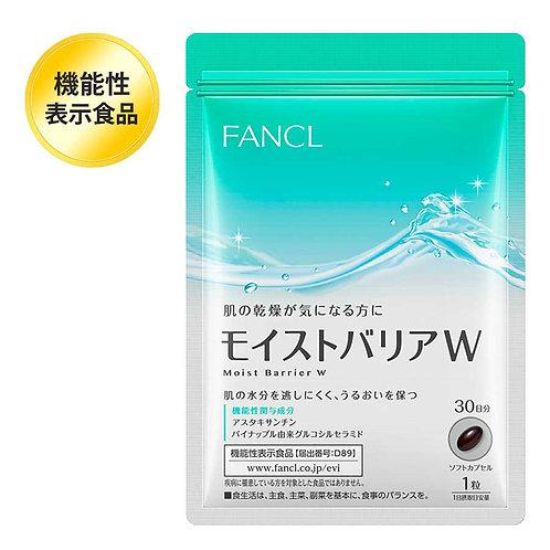 FANCL Moist Barrier W Двойное увлажнение кожи изнути