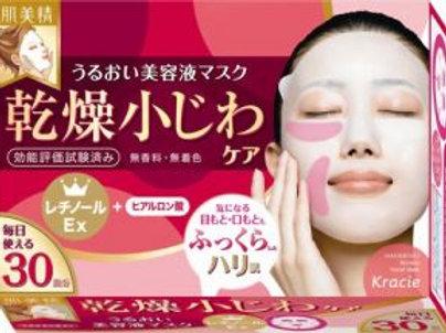 Увлажняющая и расслабляющая маска для лица