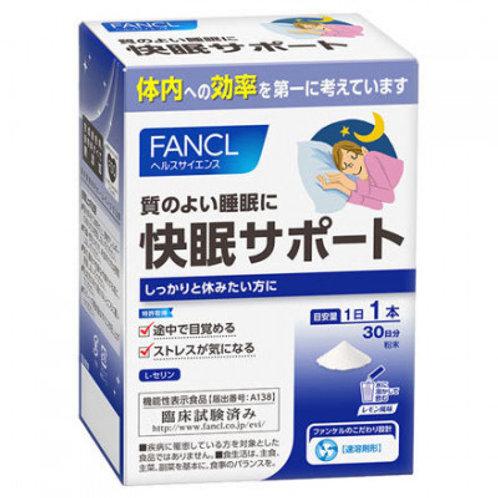 FANCL L-serine