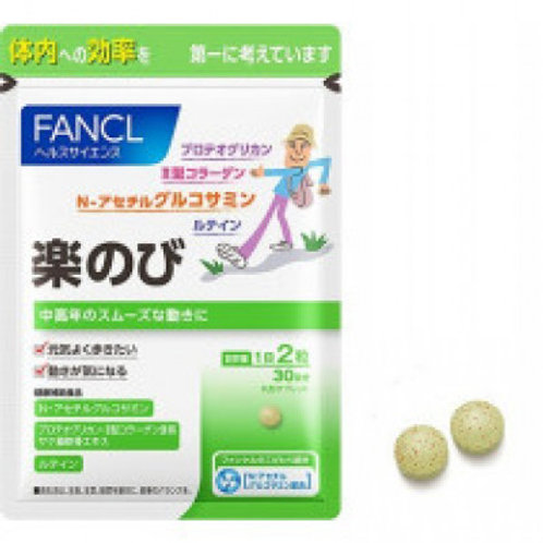 FANCL Rakunobi Glucosamine & Proteoglycan