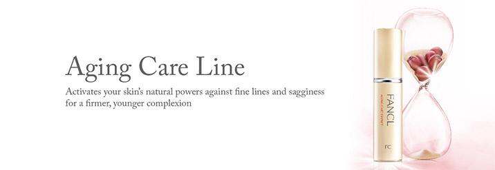 Антивозрастная линия