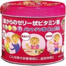 Витамины-желе для детей с клубничным вкусом
