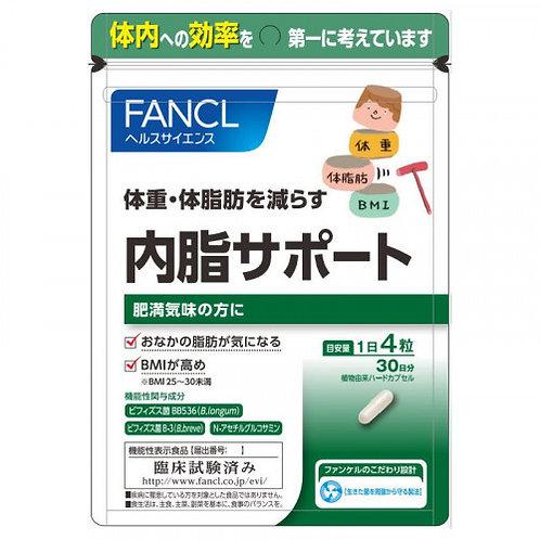 Fancl Bifidobacteria для похудения