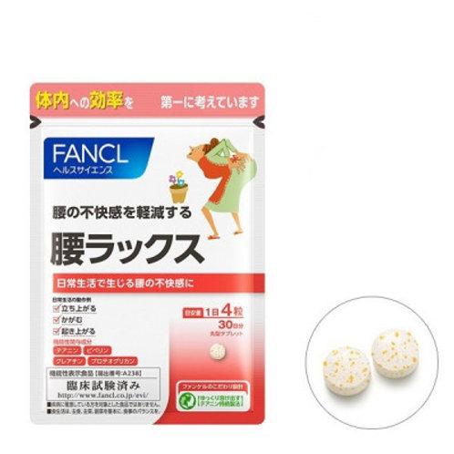 Fancl Healthy Back