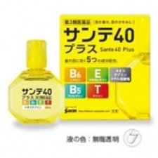 Sante 40 Plus (Комплекс витаминов+аминокислоты)