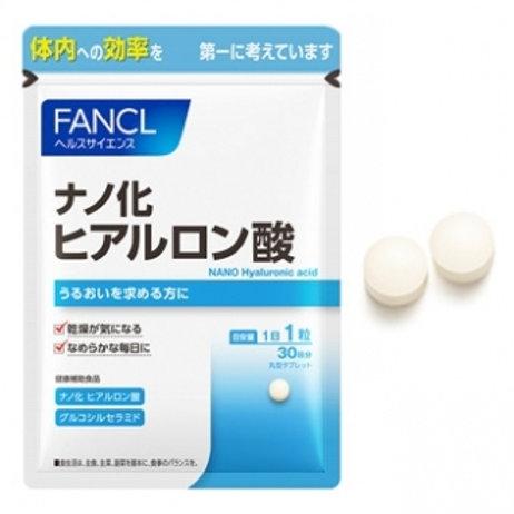 Fancl Наногиалуроновая кислота