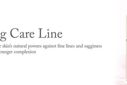 Aging Care Line- Антивозрастная линия