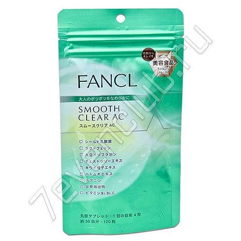 Fancl Smooth Clear AC от угревой сыпи № 120