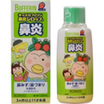 Детский сироп c 3-х месяцев от насморка с клубничным вкусом Bufferin 120мл