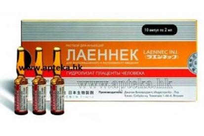 Лаеннек-Японский плацентарный препарат