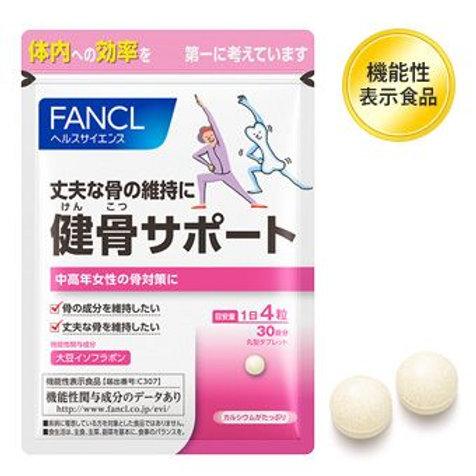 FANCL Для прочности костей после 50