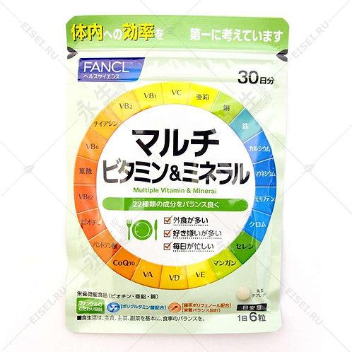 Комплекс минералов и витаминов - Fancl