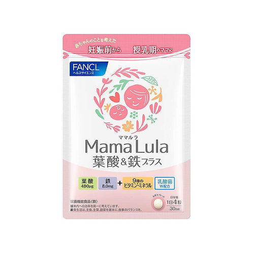 Fancl Mama Lula Комплексные витамины для беременных