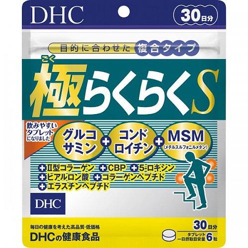 DHC Хондропротектор для суставов Движение в радость Премиум