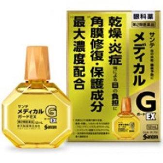 Японские капли для глаз Sante Medical Guard EX