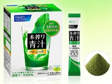 Напиток Аодзиру от FANCL