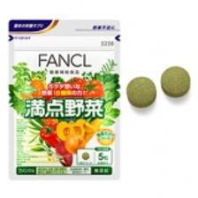 Комплекс витаминов из 18 видов овощей 30 дней