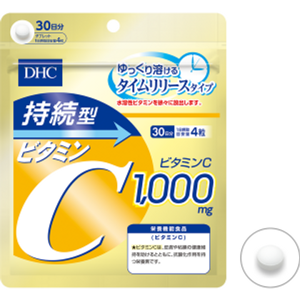 витамин С медленного высвобождения DHC 1000 мг