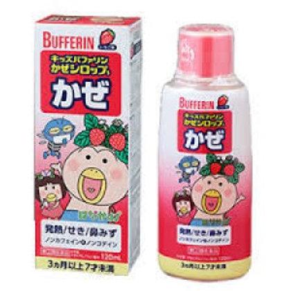 Детский сироп от простуды с клубничным вкусом Bufferin 120 мл
