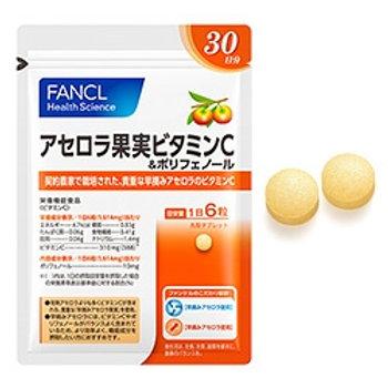 Высококачественный природный витамин С