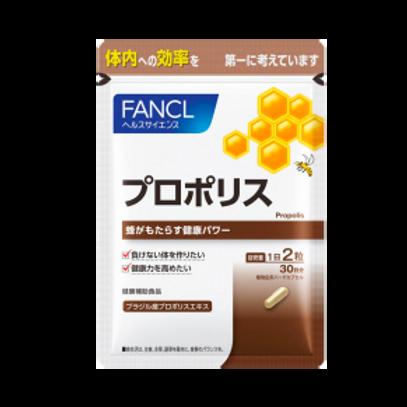 Fancl прополис