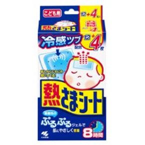 Японский гелевый пластырь от температуры и ушибов