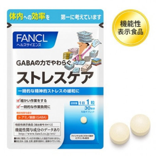 Fancl Gaba Биодобавка Габа + витамины группы B