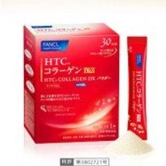 Коллаген-порошок HTC