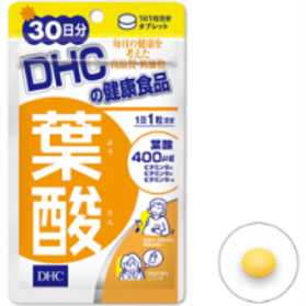 DHC Витамины для беременных