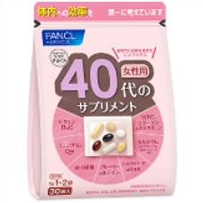 FANCL витаминно-минеральный комлекс для женщин воз
