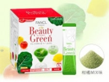 Fancl Beauty Green 10 стиков