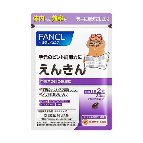 FANCL Enkin комплекс для улучшения зрения 40+