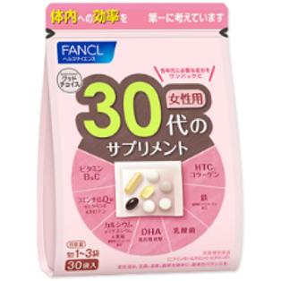 FANCL витаминно-минеральный комплекс для возраста