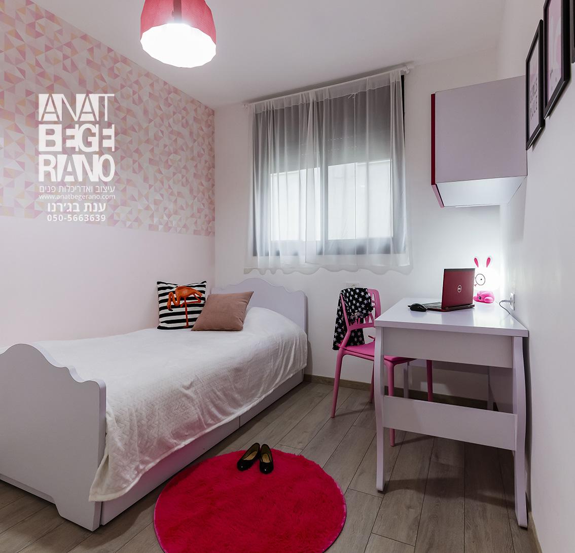 עיצוב חדר ילדים לבת