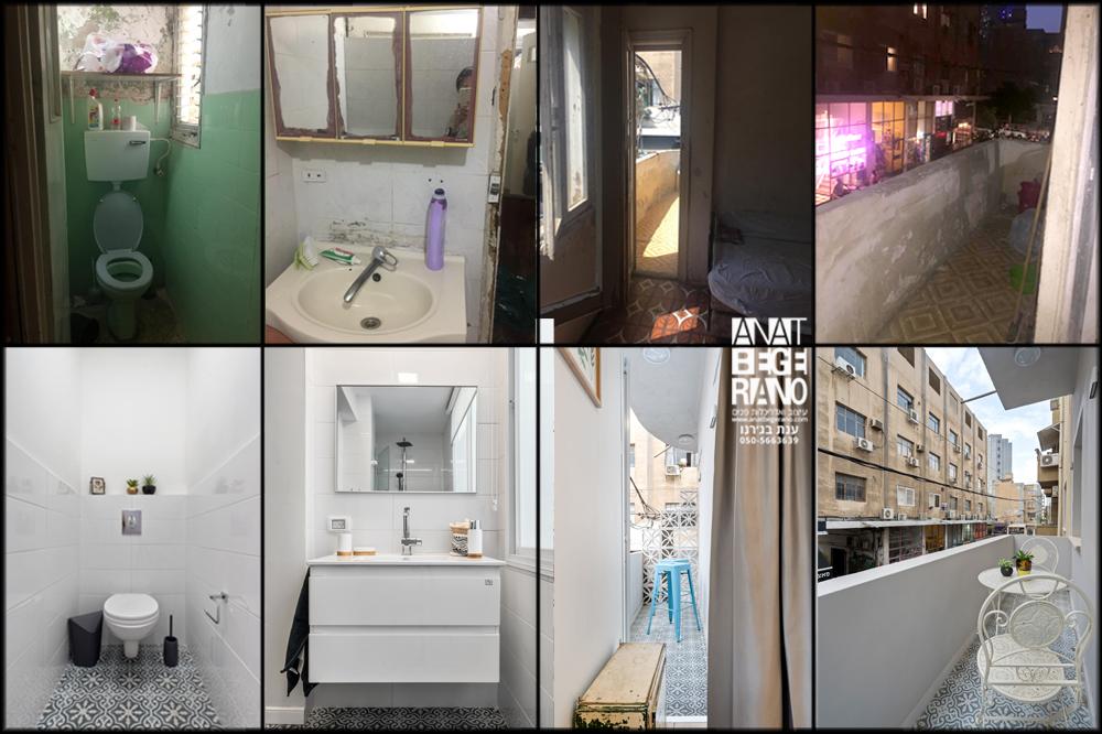 חדר רחצה ומרפסת לפני ואחרי