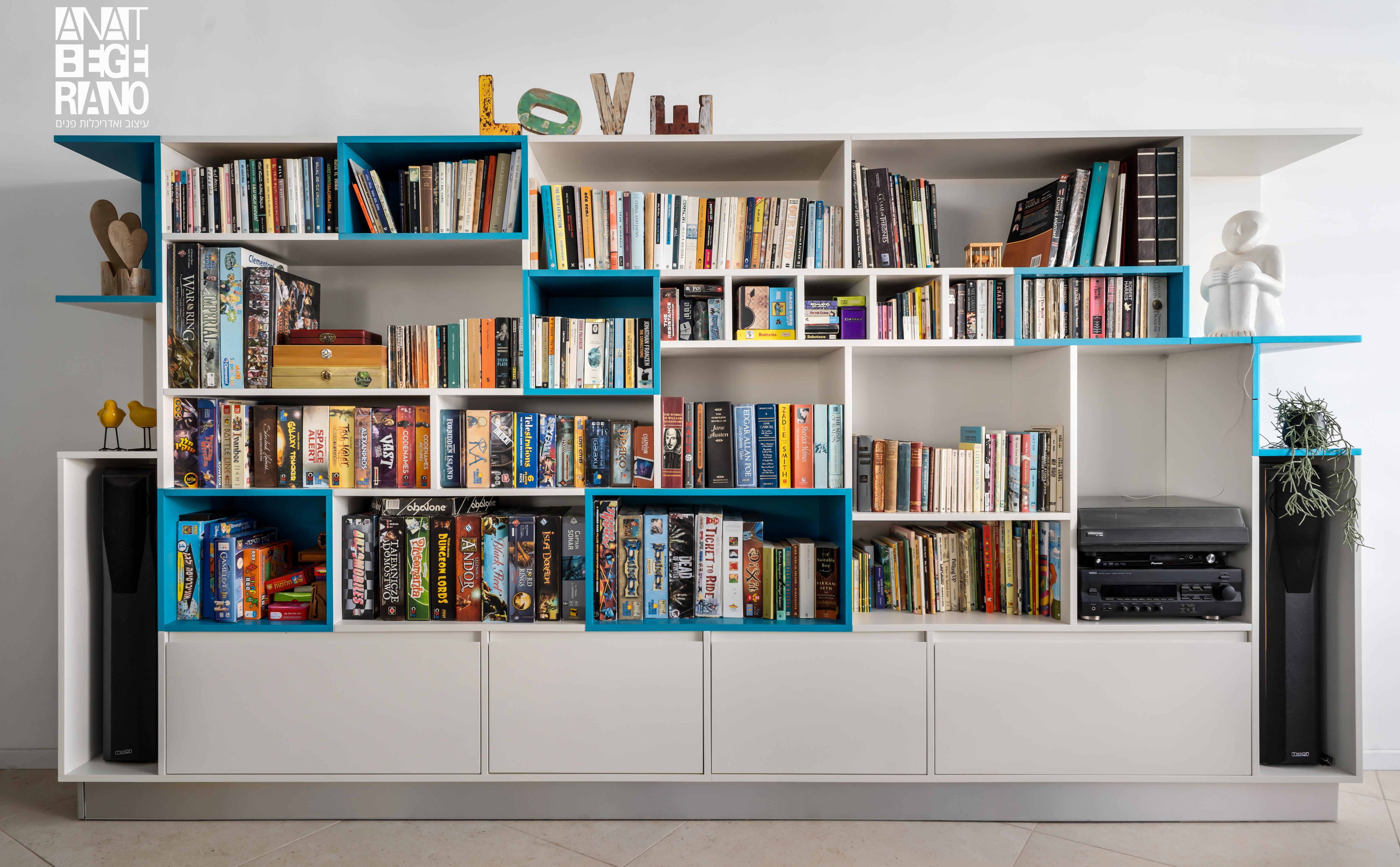 עיצוב ספרייה בסלון