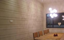 עיצוב קיר מיוחד