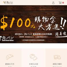 FireShot Capture 622 - 【保濟堂】台灣健康品牌 - 歡迎光