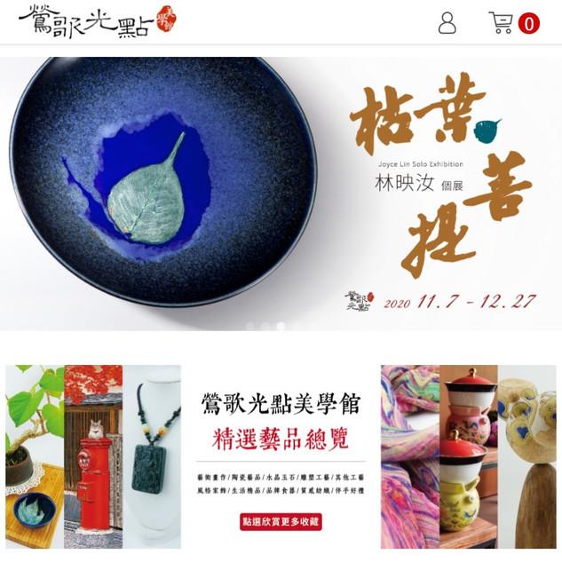 FireShot Capture 625 - 【保濟堂】台灣健康品牌 - 歡迎光