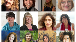 Engineering & Physical Sciences 2019: Meet the Awardees