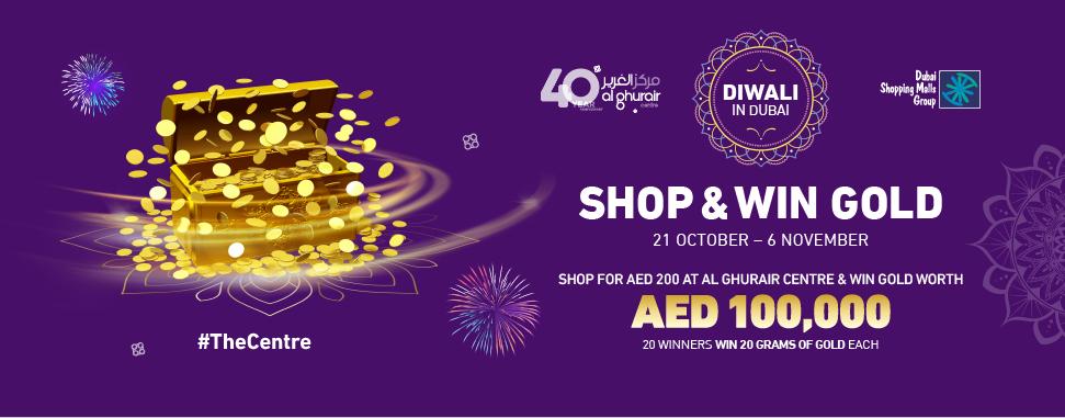 AGC DIWALI DIGITAL_EVENT PAGE.png