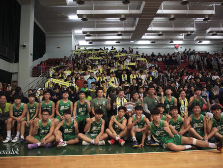YCK2 Recaptures HKSSF D2(HK) A Grade Boys Basketball Championship【D2學界籃球】逾200師生撐場 余二大勝19分重奪冠軍