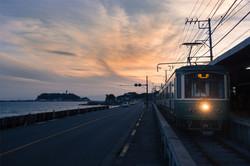 To Kamakura