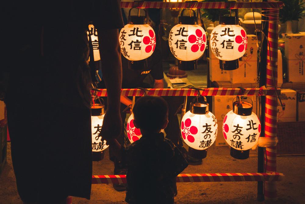 Tenjin Matsuri, Osaka