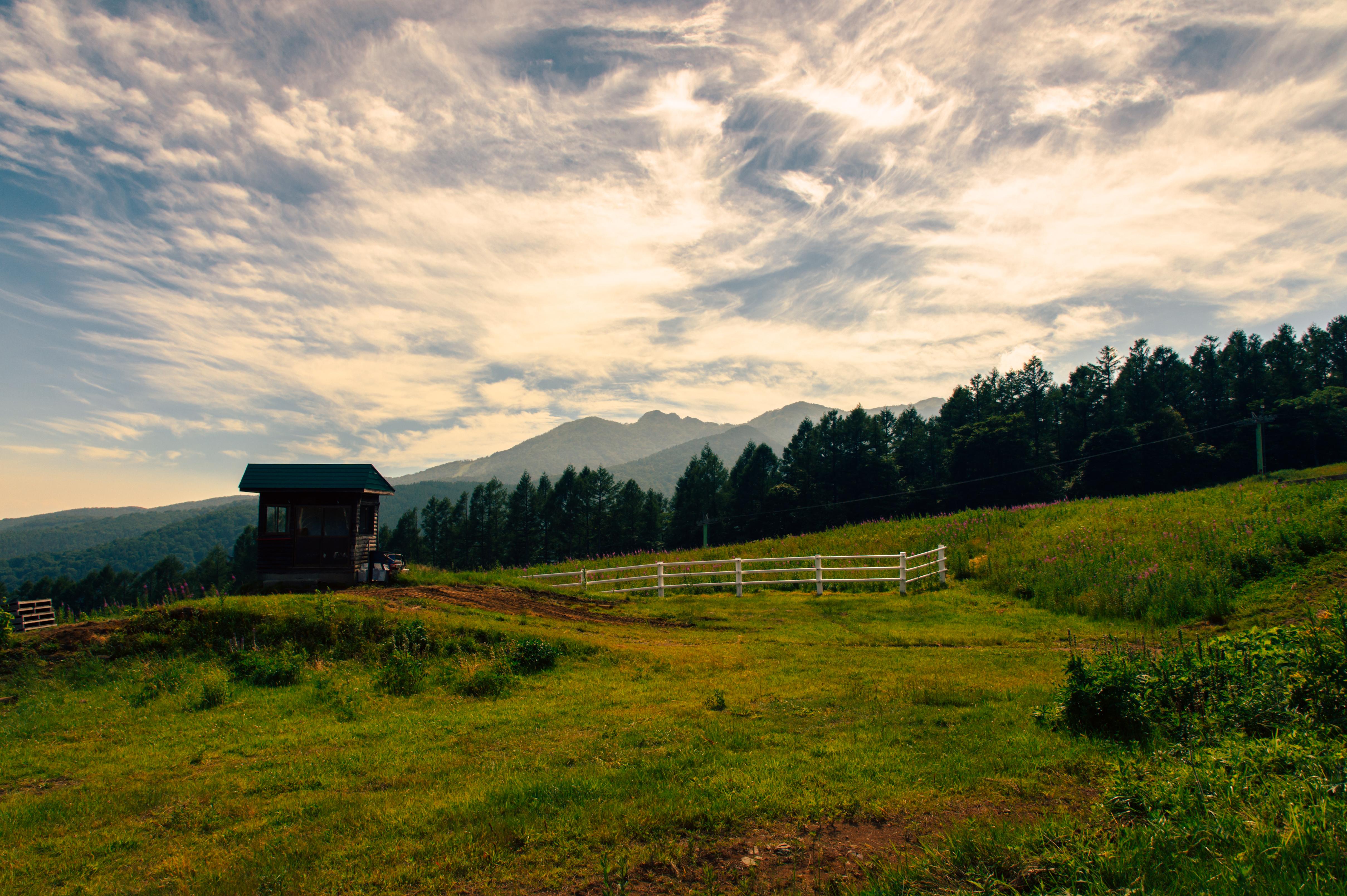 Hotaka Farm, Gunma