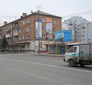 Наружная реклама в Абакане на Чертыгашева