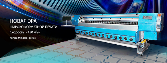 принтер Magellan C3208i Plus_Pro.png